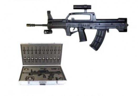 95枪式多功能催泪防暴器二